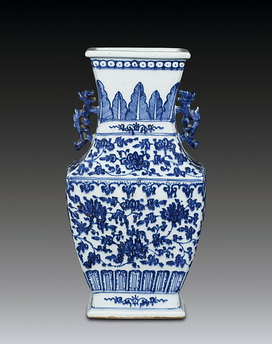 Blue And White Porcelain Chinese Ceramics China Online Museum