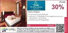 โรงแรมเดอะบลูมารีน รีสอร์ท แอนด์ สปา, ภูเก็ต The Blue Marine Resort & Spa Phuket, ถนนพระบารมี จังหวัดภูเก็ต มอบส่วนลด 30%