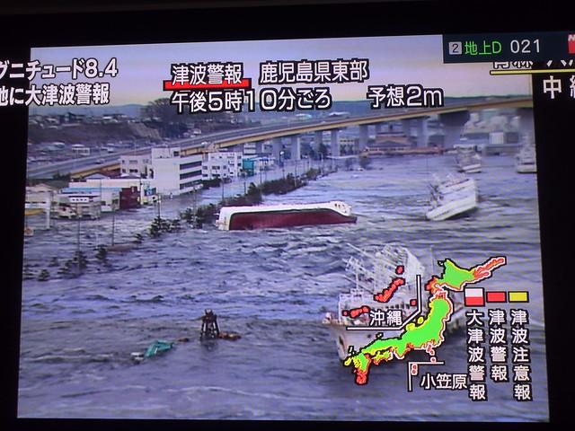 Fukushima: Wasserwerfer-Einsatz vorerst beendet