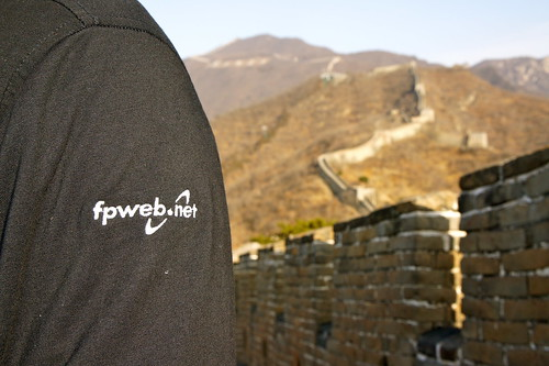 Fpweb.net at the Great Wall of China