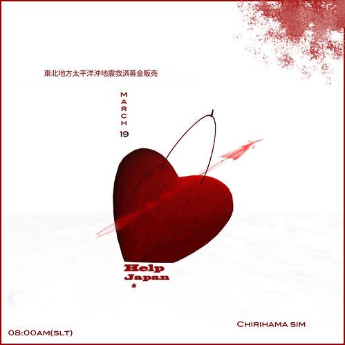 Help Japan AD by nur moo