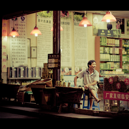 Chinese Tea Shop, Hangzhou, China