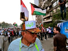 Palestine & Egypt one hand