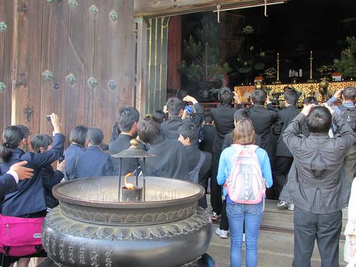 Entrée du temple pris d'assaut! Nara, Japon