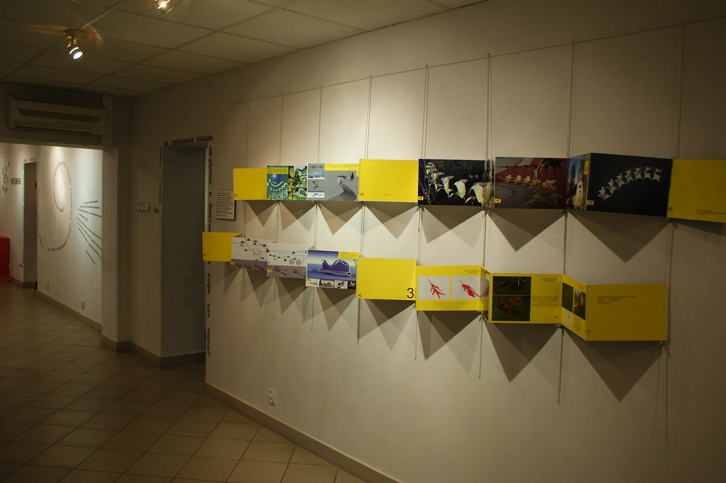 workshop exhibition