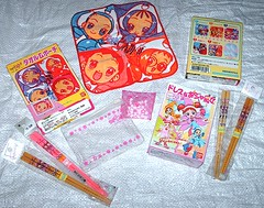 DoReMi Bandai Japanese 2000 Candy Toy Washcloths, 1999 Candy Toy Plush Doll, & Chopsticks :) (Cruioso) Tags: anime toy japanese doll 2000 candy wallet towel 19