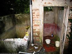 Туалет в доме