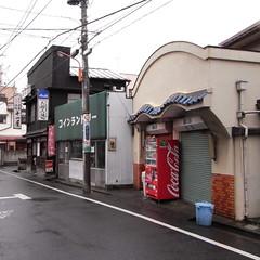 Sumida-Yu Public Bath