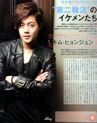 Kim Hyun Joong Spring 3 Japanese Magazine 2011