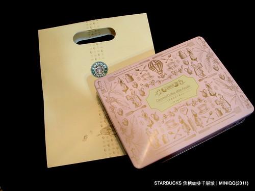 20110123 STARBUCKS 焦糖咖啡千層派_03