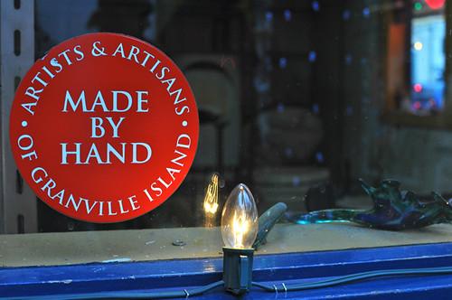 Granville Island Works Tour - Glass