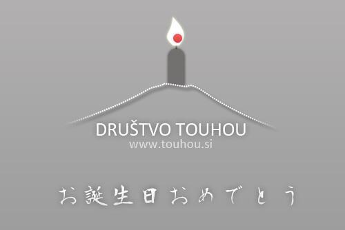 Društvo Touhou 1. rojstni dan
