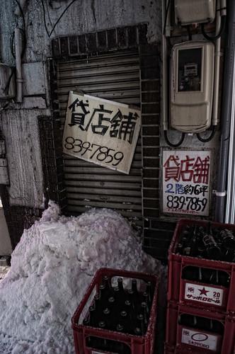 2011.02.03(R0011750_28mm_Tonal Contrast