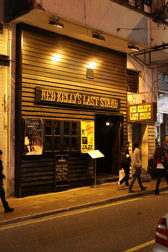'Ned Kelly's Last Stand' theme restaurant in Tsim Sha Tsui