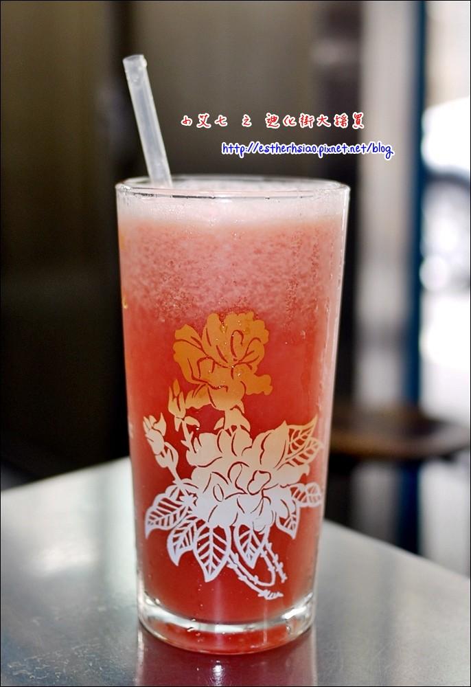 17 天使的西瓜汁