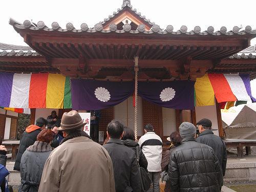 大安寺光仁会(笹酒祭り)-11