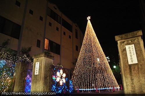 奈良 Nara - Higashimuki Shopping Street 東向き商店街