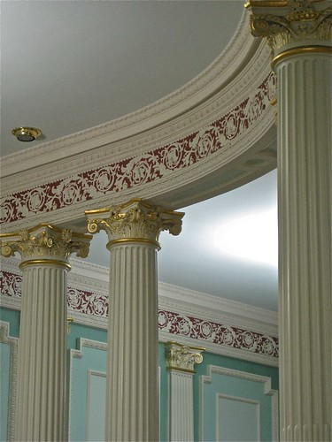 Detail of interior ~ National Library of Ireland 01
