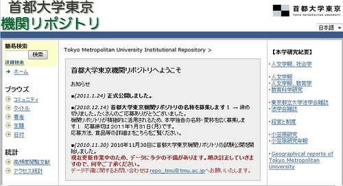 www.repository.lib.tmu.ac.jp