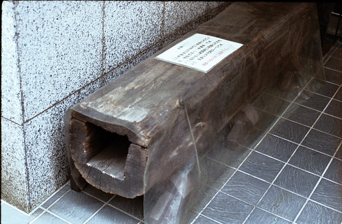 Water pipe in Edo era