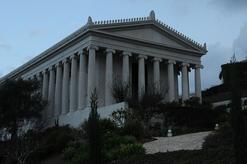 Archives building at the Baha'i World Centre