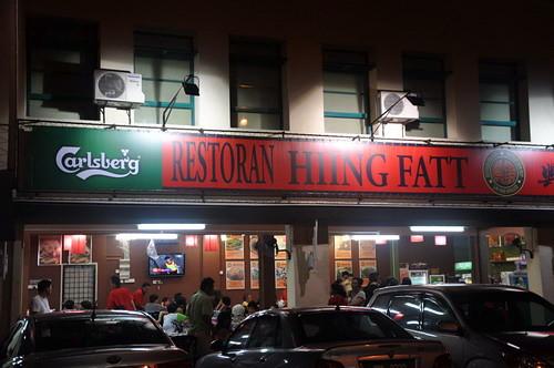Hing Fatt