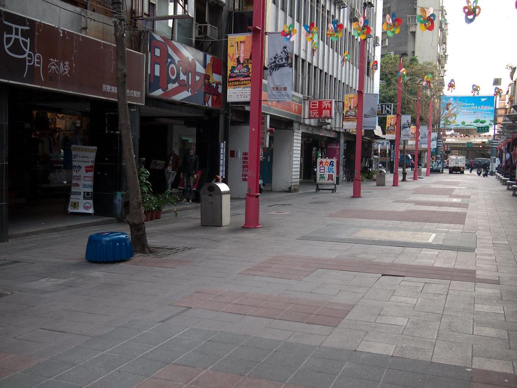 Taiwan snaps
