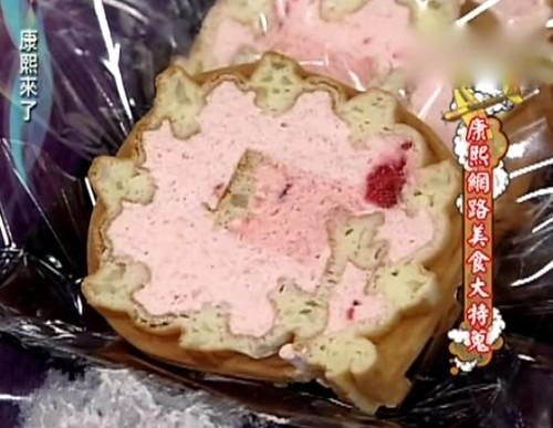 MALU鬆餅捲