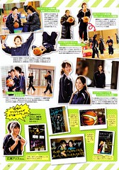 De-View (2011/03)P.21