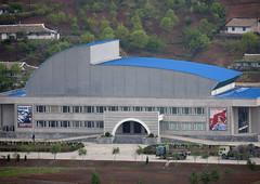 Modern Movie Theatre in Nampo, North Korea