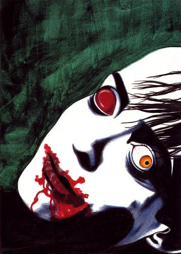 Suehiro Maruo 1
