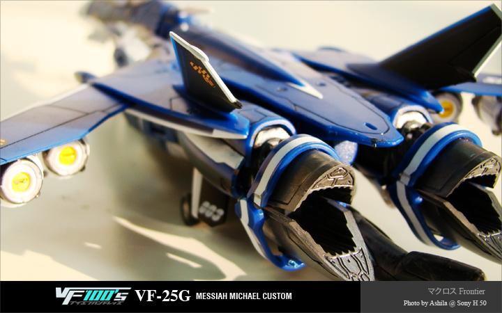 VF-25G.Macross Frontier_10