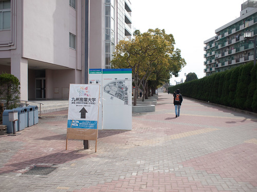 wcfukuoka2011_-4.jpg