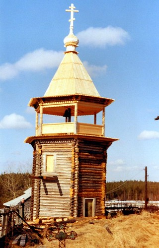 beill-tower новая