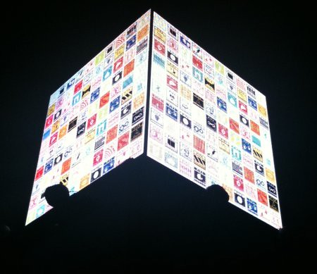 PIFA Cube 2
