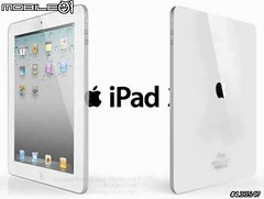 Apple iPad 2 WHITE???
