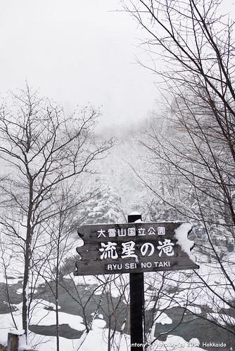 層雲峽-33