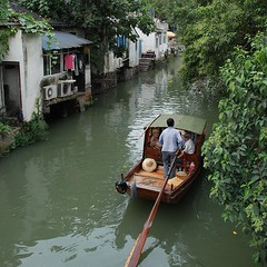 DSC_0324 Suzhou  (China) (tango-) Tags: china suzhou    kina cina pechino  in  shouzo           chinachinekinaquc