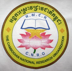 05_Cambodian_National_Research_Organization