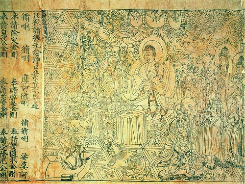 Early Diamond Sutra Print