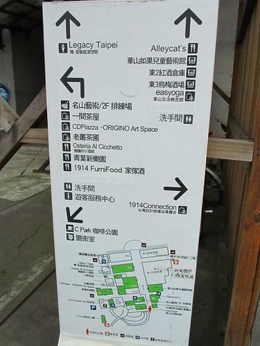 華山園區-位置圖.jpg