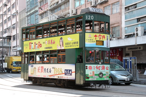 Hong Kong Tramways 120