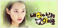HKM0.16274348.a8a5e0ca21db1d02f21fe7cf (tomopikunmakichandesu<3) Tags: is girlfriend couple nine lee fox ah wong miho dae cha min gi tailed hoi seung shin gumiho