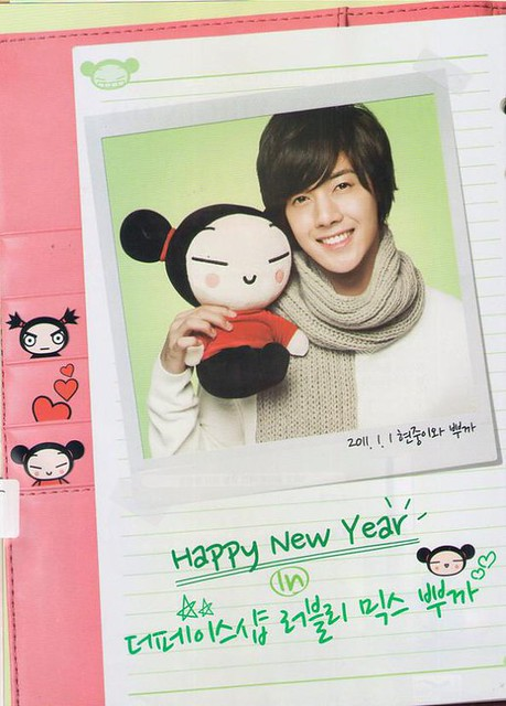 Kim Hyun Joong The Face Shop New Year with Pucca