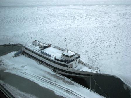 Yahoo! Office View: Lake Ontario
