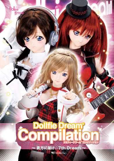 Dollfie Dream Compilation Vol. 1