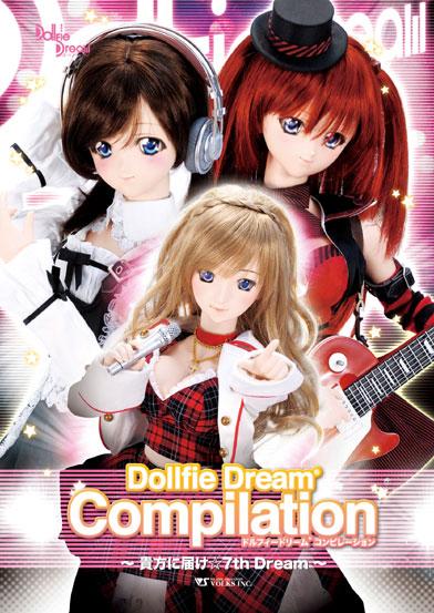 Dollfie Dream Compilation Vol. 1