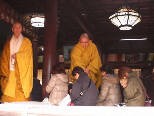 大安寺光仁会(笹酒祭り)-08