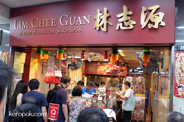 LIM CHEE GUAN Bak Kwa Queue, CNY 2011