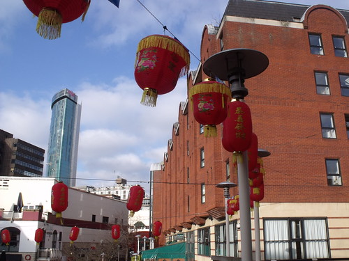 The Arcadian, Birmingham - Chinese New Year